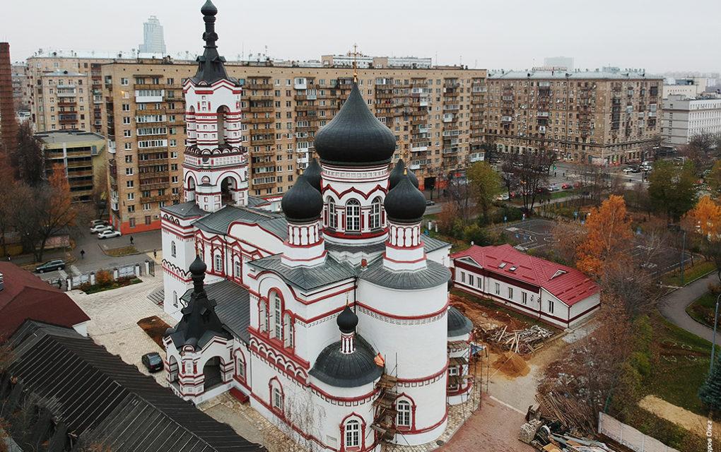 Храм вмч. Димитрия Солунского