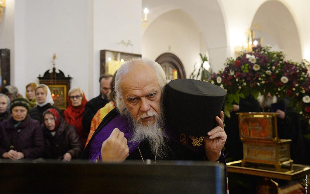 Епископ Пантелеимон