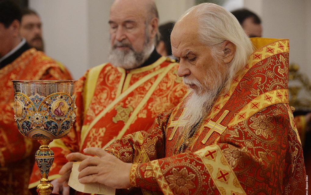 Епископ Пантелеимон и протодиакон Владимир Назаркин