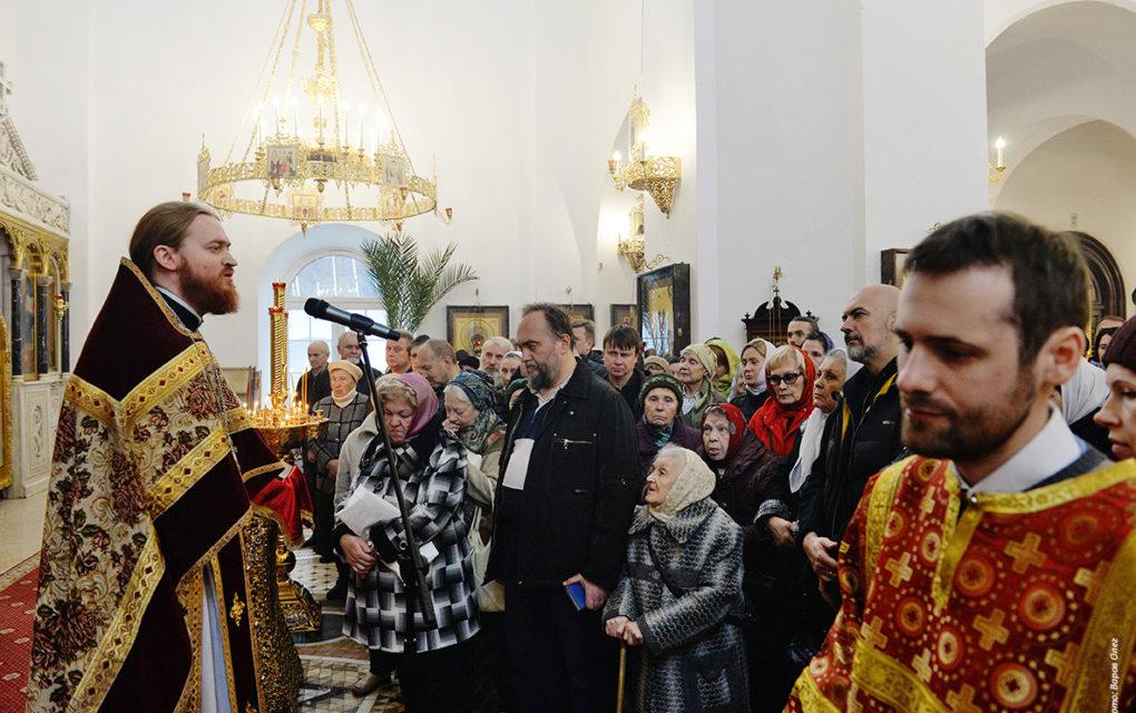 Проповедь. Иерей Александр Дружинин