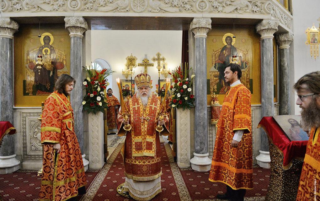 Окончание литургии