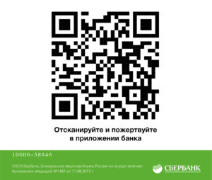 QR-код